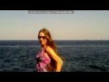 Прогулка по Одессе под музыку Natasha Bedingfield - I Bruse Easily. Picrolla