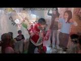 «25/10» под музыку DJ Rich-Art - Bananastreet Birthday Mix (01.01.2012) - (Клубная и Электронная Музыка * Trance * DubStep * Drum and Bass * House * Progressive * Electro * Minimal * Techno * Dance * Remix * Клубняк * Танцевальная * Поп * Музыкальные Новинки * 2012 *[http://vkontakte.ru/club33905995]) (Клубная и Электронная Муз. Picrolla