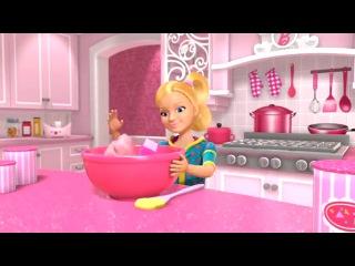 Барби: жизнь в Доме Мечты - серия №2
