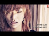 Hyorin (SISTAR) - Red Lipstick [рус.саб]