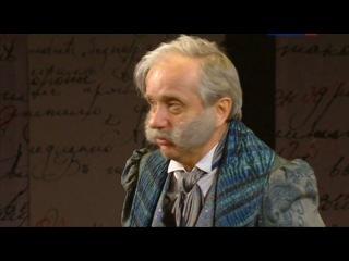 Свадьба Кречинского (Театр им. Моссовета) (1-я часть) (2013)