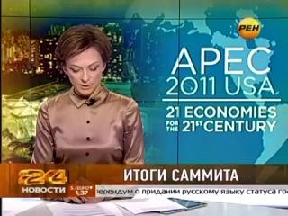 Скандал с телеведущей телеканала РЕН по имени Татьяна Лиманова, которая показала в прямом эфире неприличный жест, набирает оборо