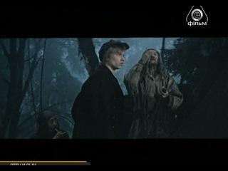 Отец и сын Фильм 2 (1979) Фильм Валерия Ивановича Ускова и Владимира Аркадьевича Краснопольского