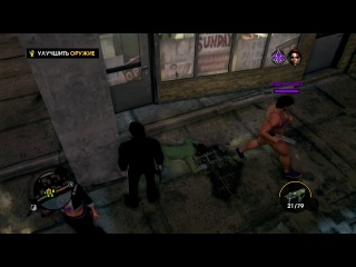 Мэддисон и Хованский в Saints Row - The Third [1 Часть Из 2]