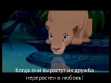 Видеоконкурс-Король Лев, автор Кузнецов Константин