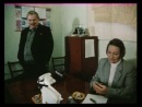 Войди в каждый дом (1 серия) (1990)