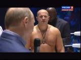 Владимира Путина освистали в спорткомплексе «Олимпийский»