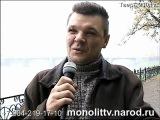 Влад Савосин о Михаиле Круге, выступление гр. Попутчик