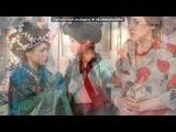 Любимая семья под музыку Уматураман - Папины дочки. Picrolla