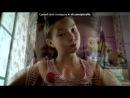«Webcam Toy» под музыку [mp3ex.net]Pitbul - Krazy - Самый лучший саундтрек Форсаж4. Picrolla