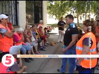 Акцію протесту влаштували працівники одного з найбільших приватних ЖЕКів Нікополя