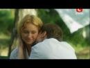 Была тебе любимая (2011) 1