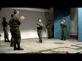 Теперь в армии танцуют лезгинку(кавказцы и русские)