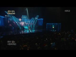 HyunSeung (B2ST) - Wedding Cake (Immortal Song 2)