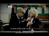 SNL Korea. Short Skit - HOT Fanfic