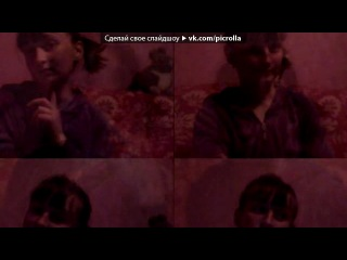 «Webcam Toy» под музыку Молдавская - Най най най)))). Picrolla