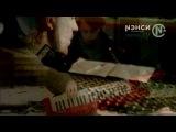 Нэнси - Nensi - Дым сигарет с ментолом ( The official video ) www.nensi.tv