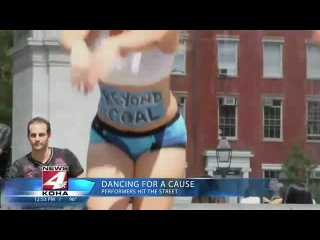 Reporter gets pants pulled down