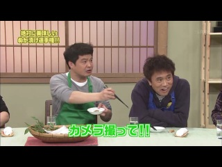 Gaki no Tsukai 1001 (2010.04.18) — Absolutely Tasty 11 (Rice bran soaki) (RAW)
