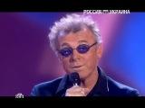 Музыкальная супербитва. Россия против Украины 2012