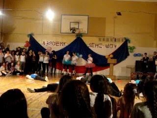 Аэробик Денс Шоу 2012 ( 7