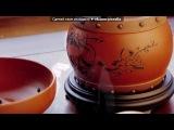 чайные пьяницы под музыку НоГГано (Баста) и Гуф - Чайный Пьяница (2010). Picrolla