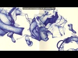 «Andrea Joseph» под музыку Aram Bedrosian - A Dark Ligh. Picrolla
