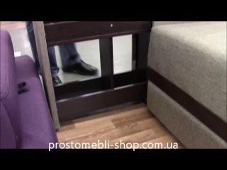 Просто мебли угловой диван Мадрид раскладка еврокнижка шагающий механизм