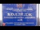 Виктор Васильев и Гарик Мартиросян (Камеди Клаб) Фотоприколы