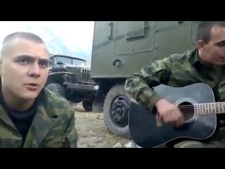 Чечня. Ачхой-Мартан 2005 г.  Нет, нет, нет не надо слёзы лить напрасно