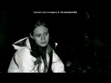 «фотки» под музыку ♥ ★♥ монтано и баста♥★♥ - эх катя, твои крики не катят. Picrolla