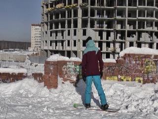 зима 2013 сноупарк
