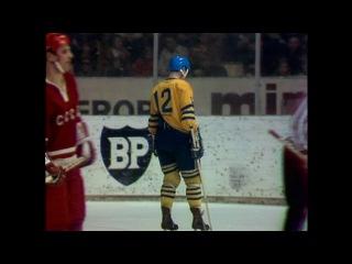Хоккей. Чемпионат мира 1970 г. Швеция - СССР - Финал(3 период+награждение)