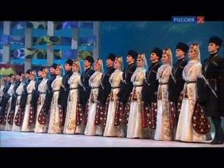 Великий осетинский танец Симд. Ансамбль «Алан» | ТО
