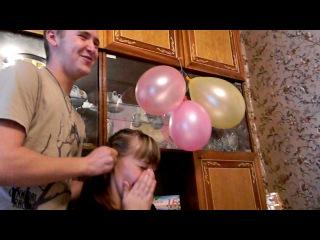 День рождения Кристал дергаем за уши