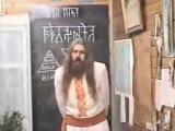 Философия урок 1 Асгардское духовное училище