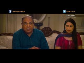 Gori Tere Pyaar Mein - Official Trailer - Imran Khan, Kareena Kapoor