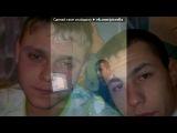 Изумрудный мой мир .. Z . M PRROFFi &lt .. под музыку Tiesto - Club Life 249 (08.01.2012) (Hour 2) - Jay Elle Dee-Queen Of Hearts (Angger Dimas Remix). Picrolla