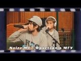 RapNews 6 Тимати, Кто PROтив, Noize MC, СД ака СаДист