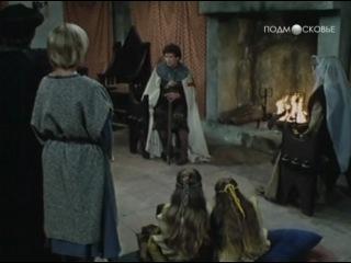 Тайны французского двора (1983) - 10 серия