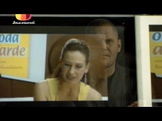 Los Simuladores (Авантюристы) 2x04