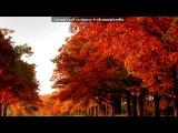 «• ФотоМагия приложение» под музыку Чай Вдвоем - День Рождения. Picrolla