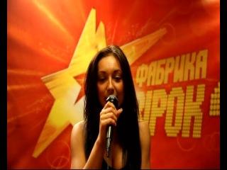 Видео - Обращение Ксения Ланова http://fanfabrika.novy.tv/