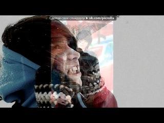 «самы классные мальчики 2012 года» под музыку Девочка читает реп - я люблю только тех кто временем проверен и поют свою жизнь раньше думала что мы в этом мире гости потом поменялся цвет я стала пиковой мастью мы сами у судьбы своей палачи живу по своим законам и понятиями врятли кто за это в праве меня осуждать то что . Picrolla