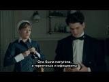 Гранд Отель - 3.01 - Золотой нож (русские субтитры)