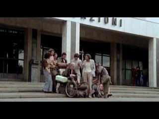Отвратительные, грязные, злые  /  Brutti, sporchi e cattivi  / Этторе Скола, 1976 (драма, комедия)