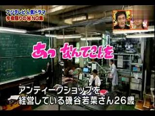 TV Gambatta Daisho SP2 13 10 7
