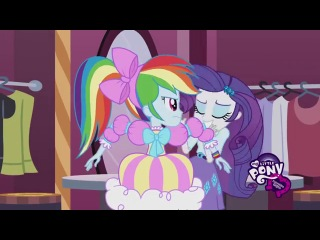 Рарити из Мой маленький пони. Девушки Эквестрии -- Rarity My Little Pony Equestria Girls