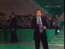 Андрей Дементьев Я Тебя Рисую live