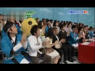 itteq 2013.04.07 chinen-yamada-hikachan-tego-kame